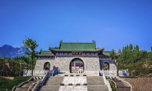 Wangmu Cave, Houshan, Wangwu Mountain,Jiyuan, Henan, Chinaの写真素材 [FYI02353232]