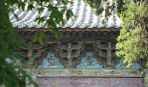 Wang Wu Shan,Jiyuan, Henan, Chinaの写真素材 [FYI02353254]