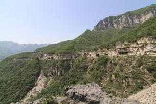 Wang Wu Shan,Jiyuan, Henan, Chinaの写真素材 [FYI02353436]