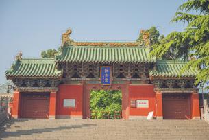 Wang Wu Shan,Jiyuan, Henan, Chinaの写真素材 [FYI02353578]