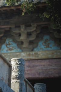 Wang Wu Shan,Jiyuan, Henan, Chinaの写真素材 [FYI02353780]