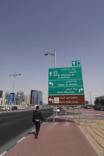 道路表示の写真素材 [FYI02355899]
