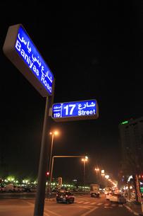 バニヤス通りの道路標識の写真素材 [FYI02355981]