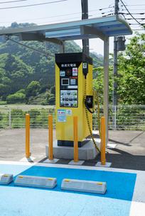 電気自動車の公衆充電スタンドの写真素材 [FYI02358795]