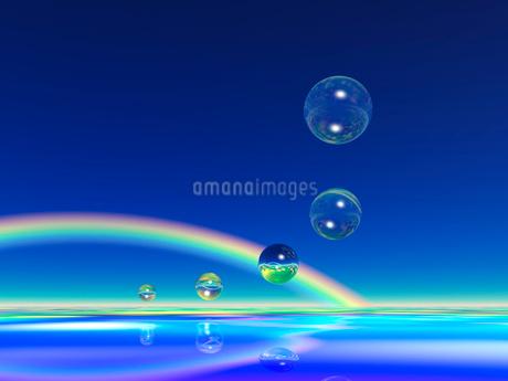 水の球体と虹 CGのイラスト素材 [FYI02359498]