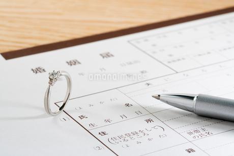 婚姻届と婚約指輪の写真素材 [FYI02359576]