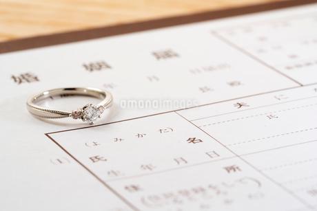 婚姻届と婚約指輪の写真素材 [FYI02359604]