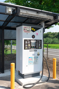 電気自動車の公衆充電スタンドの写真素材 [FYI02359891]