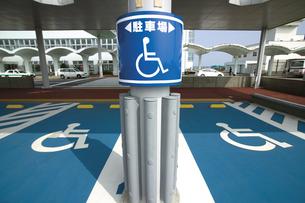 車椅子マークの写真素材 [FYI02365729]