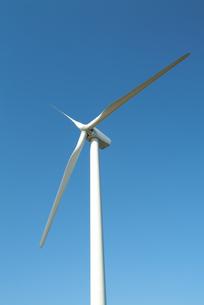 風力発電の写真素材 [FYI02370020]