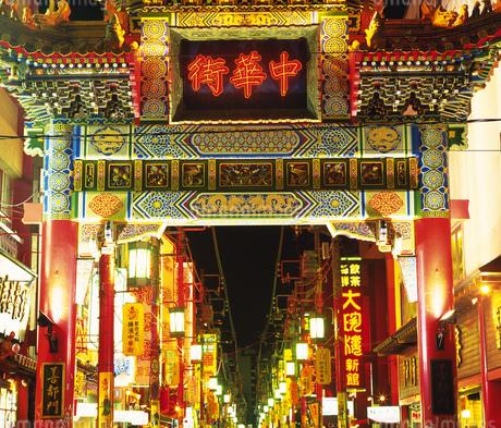 横浜中華街の写真素材 [FYI02372634]