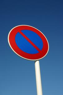 交通標識の写真素材 [FYI02375036]