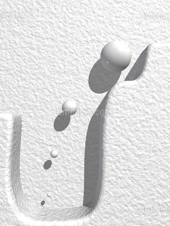 コンピューターグラフィックスのイラスト素材 [FYI02375901]
