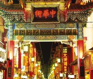 中華街 善鄰門の写真素材 [FYI02385656]