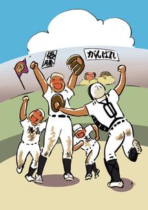 高校野球 イラストのイラスト素材 [FYI02393700]