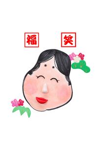 福笑いの写真素材 [FYI02417883]