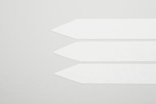 貼ってある白いテープのイラスト素材 [FYI02422464]
