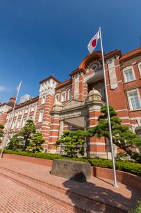 東京駅丸の内駅舎の写真素材 [FYI02431370]
