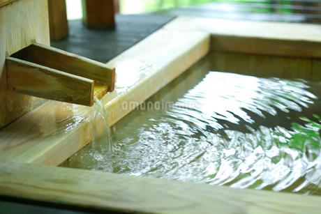 温泉の写真素材 [FYI02434277]