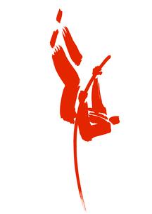 棒高跳びをするビジネスマンのイラスト素材 [FYI02436308]