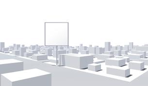 看板と街のイラスト素材 [FYI02445945]