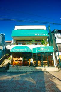 ジョンレノンが通った軽井沢フランスベーカリーの写真素材 [FYI02472457]