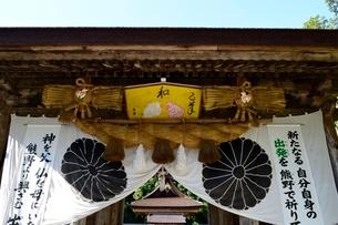 和歌山,熊野本宮大社大注連縄がかかる門の写真素材 [FYI02490260]