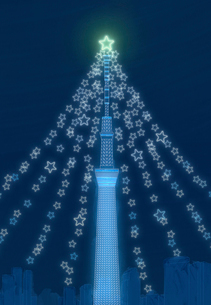 星とスカイツリーのクリスマスイメージのイラスト素材 [FYI02503663]