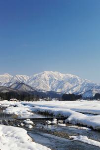 雪の守門岳の写真素材 [FYI02512546]