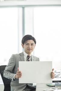 ホワイトボードを持ったビジネスマンの写真素材 [FYI02512651]