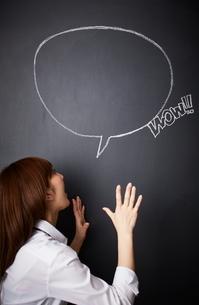 黒板に描かれた吹き出しに向かって叫ぶ女性のイラスト素材 [FYI02515510]