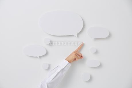 複数の吹きだしに指差す人の手の写真素材 [FYI02520569]