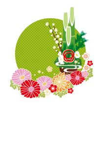 年賀状/門松と花・緑のイラスト素材 [FYI02521930]