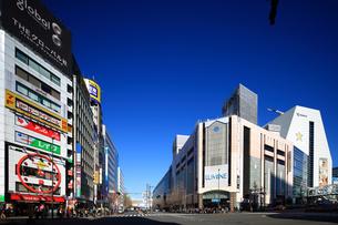 西新宿1丁目の写真素材 [FYI02525877]