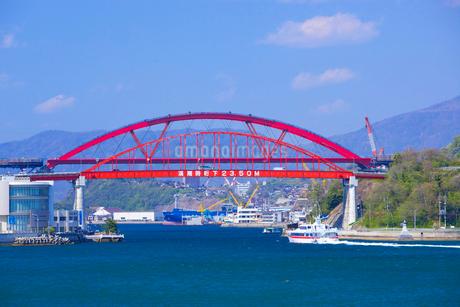 音戸大橋と第2音戸大橋の写真素材 [FYI02526031]