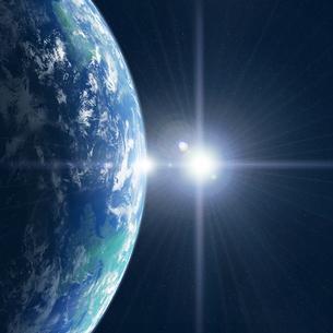 地球イメージのイラスト素材 [FYI02533698]