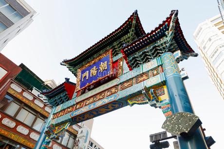 横浜中華街の朝陽門の写真素材 [FYI02535633]