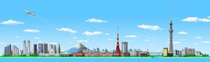東京の街並み1のイラスト素材 [FYI02552919]