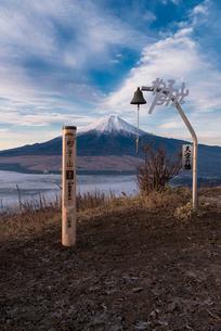 杓子山山頂より望む富士山と忍野村を覆う雲海の写真素材 [FYI02557544]