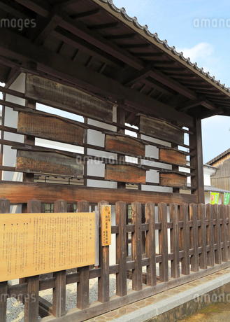 旧東海道関宿の高札場の写真素材 [FYI02559978]