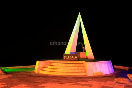 宗谷岬 ライトアップされた日本最北端の地碑 の写真素材 [FYI02559979]