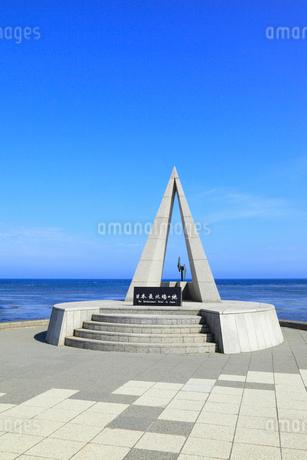 宗谷岬 日本最北端の地碑の写真素材 [FYI02560114]