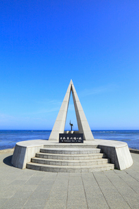 宗谷岬 日本最北端の地碑の写真素材 [FYI02560204]