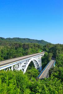 槇木沢橋の写真素材 [FYI02560257]
