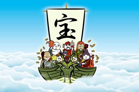 龍の形をした宝船に乗る七福神 イラストのイラスト素材 [FYI02594885]