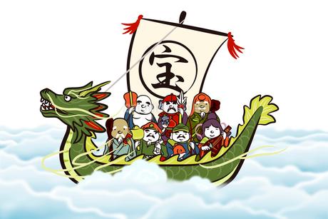 龍の形をした宝船に乗る七福神 イラストのイラスト素材 [FYI02595029]