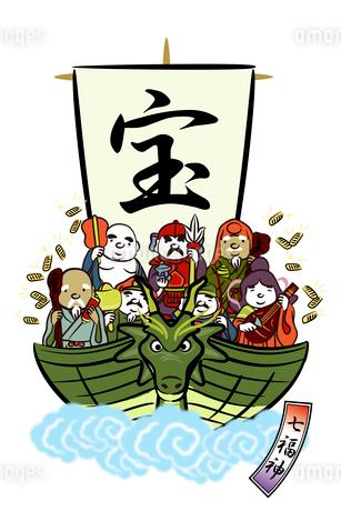 龍の形をした宝船に乗る七福神 イラストのイラスト素材 [FYI02595101]