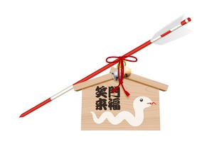 ヘビが描かれた絵馬と矢 イラストのイラスト素材 [FYI02595579]