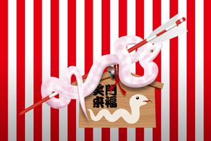 ヘビと絵馬 イラストのイラスト素材 [FYI02595807]