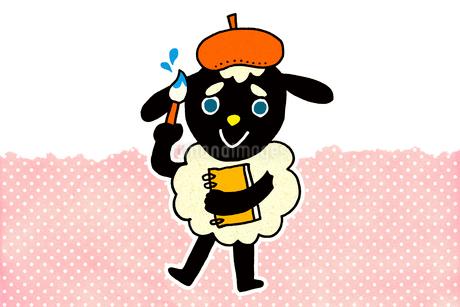 絵筆とスケッチブックを持った羊 イラストのイラスト素材 [FYI02596548]